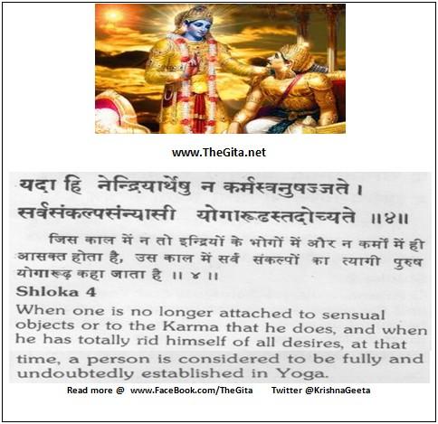 Bhagwad Geeta 6-04- TheGita.net