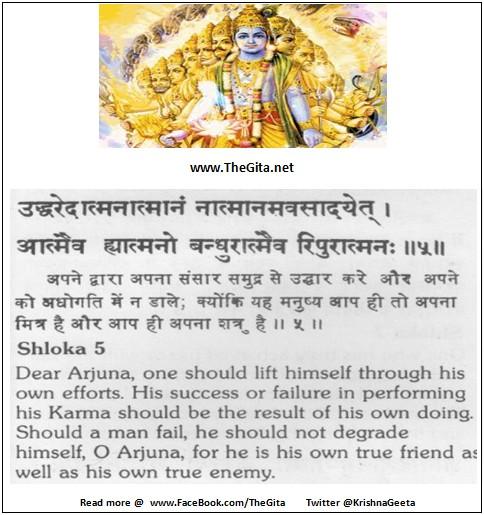 Bhagwad Geeta 6-05- TheGita.net