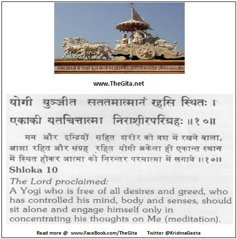 The Gita - Chapter 6 - Shloka 10