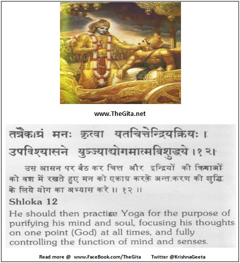 The Gita - Chapter 6 - Shloka 12
