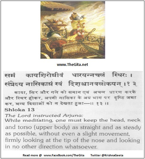 The Gita - Chapter 6 - Shloka 13