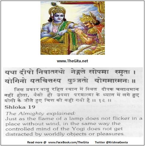 Bhagwad Geeta 6-19- TheGita.net