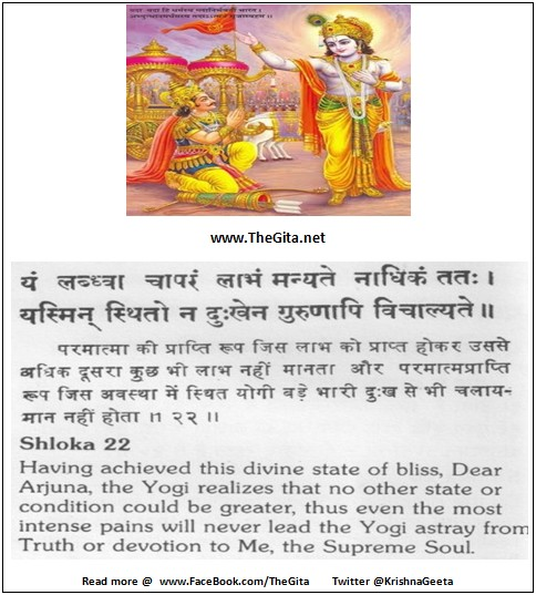 The Gita - Chapter 6 - Shloka 22