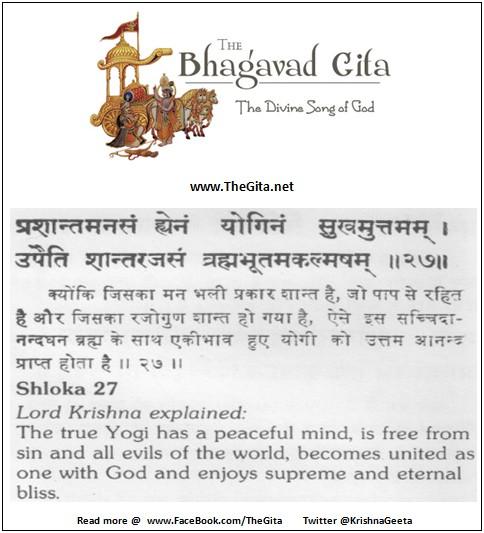 Bhagwad Geeta 6-27- TheGita.net