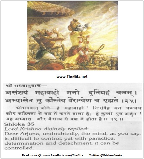 The Gita - Chapter 6 - Shloka 35
