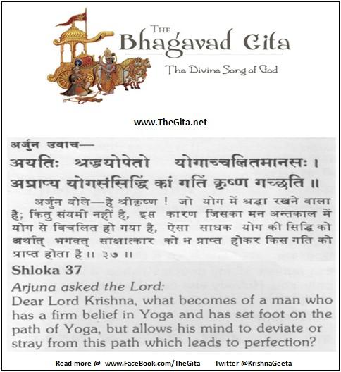 The Gita - Chapter 6 - Shloka 37