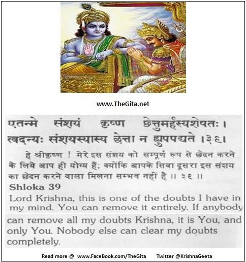 Bhagwad Geeta 6-39- TheGita.net