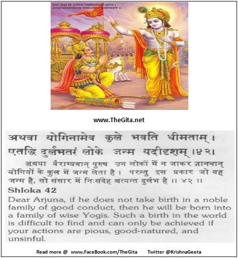 Bhagwad Geeta 6-42- TheGita.net