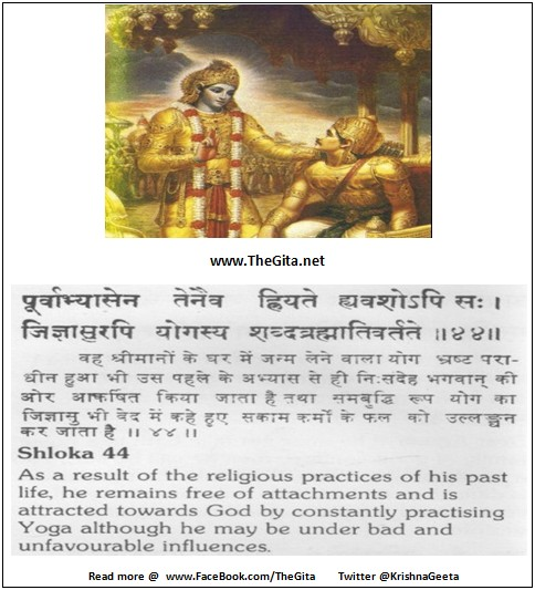 The Gita - Chapter 6 - Shloka 44