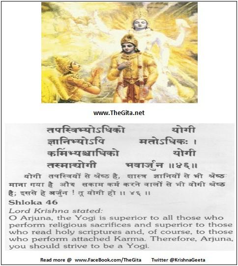 Bhagwad Geeta 6-46- TheGita.net