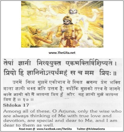 Bhagwad Geeta 7-17- TheGita.net
