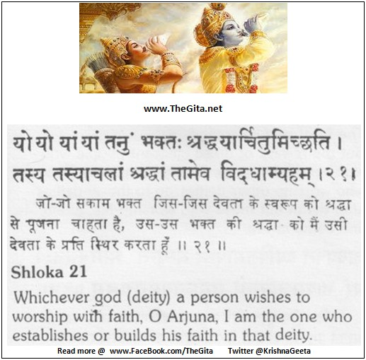 The Gita - Chapter 7 - Shloka 21