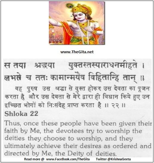 Bhagwad Geeta 7-22- TheGita.net