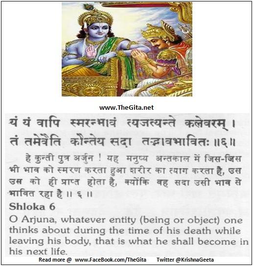 Bhagwad Geeta 8-06- TheGita.net