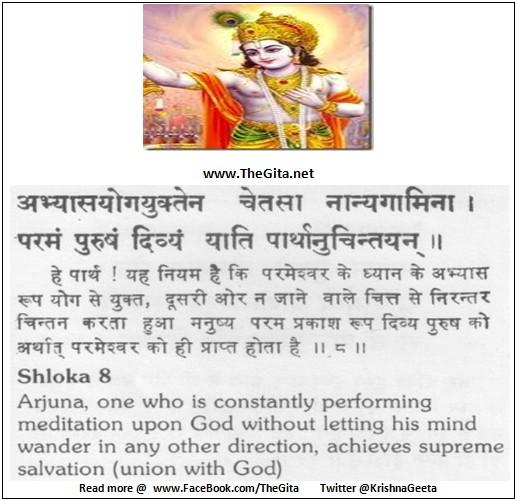 Bhagwad Geeta 8-08- TheGita.net