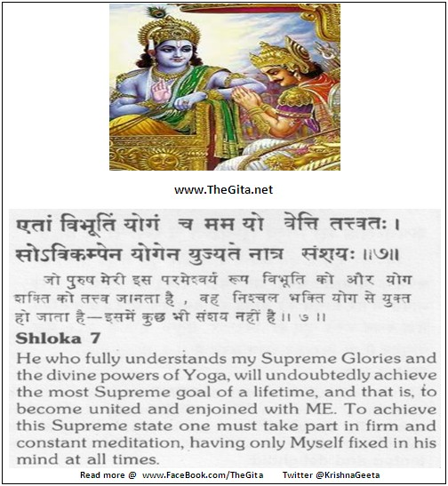 The Gita - Chapter 10 - Shloka 07