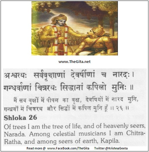 The Gita - Chapter 10 - Shloka 26