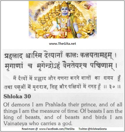 The Gita - Chapter 10 - Shloka 30