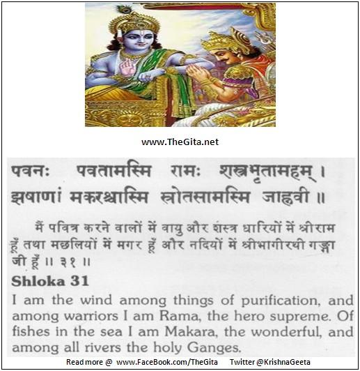 Bhagwad Geeta 10-31- TheGita.net