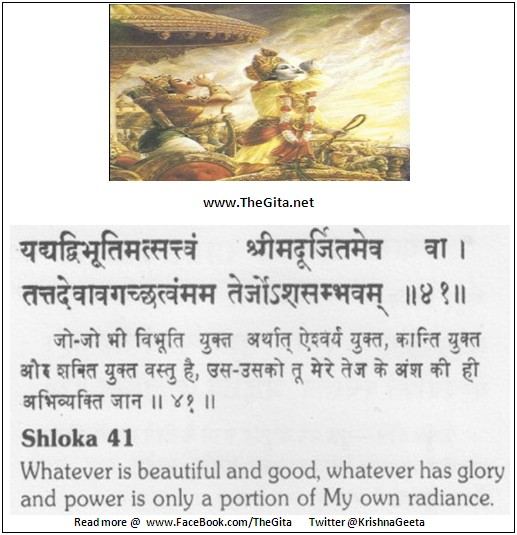 The Gita - Chapter 10
