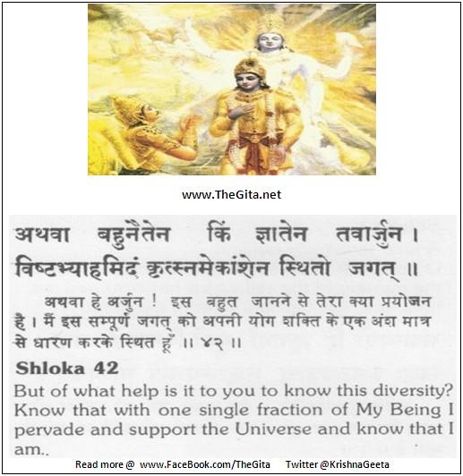 The Gita - Chapter 10 - Shloka 42