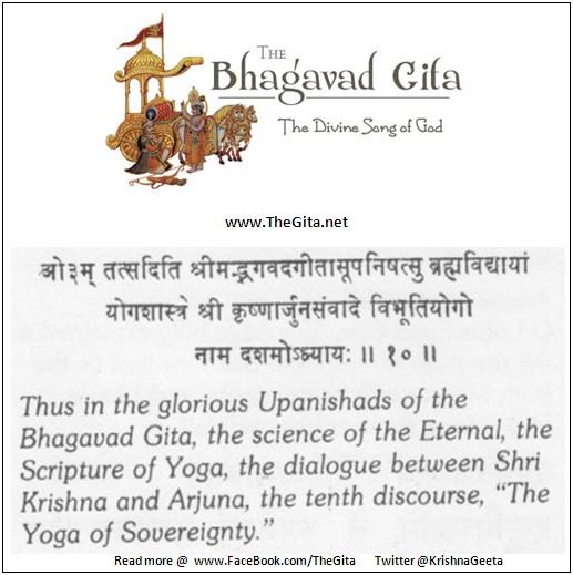 Bhagwad Geeta 10-Complete- TheGita.net