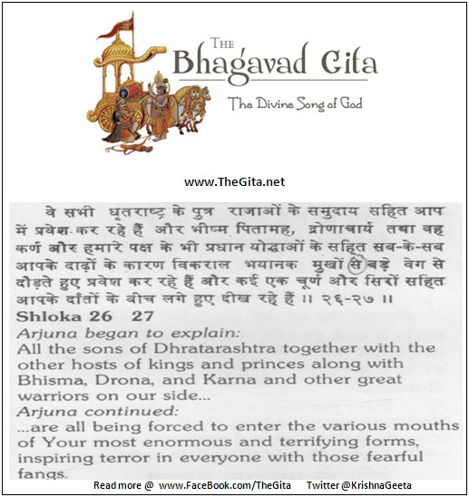 Bhagwad Geeta 11-26-27-Hindi And English- TheGita.net