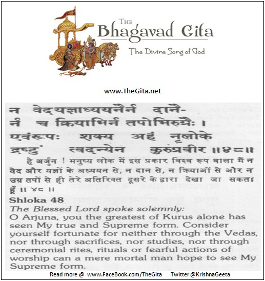The Gita – Chapter 11 – Shloka 48