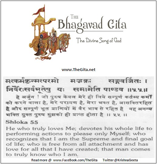 Bhagwad Geeta 11-55- TheGita.net
