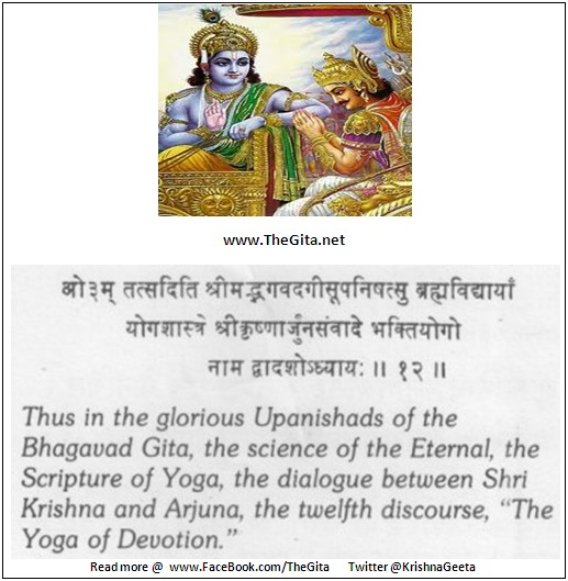 The Gita – Chapter 12 – Complete