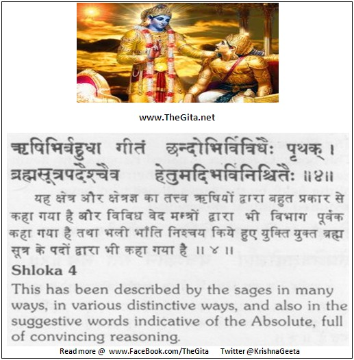 The Gita – Chapter 13 – Shloka 04