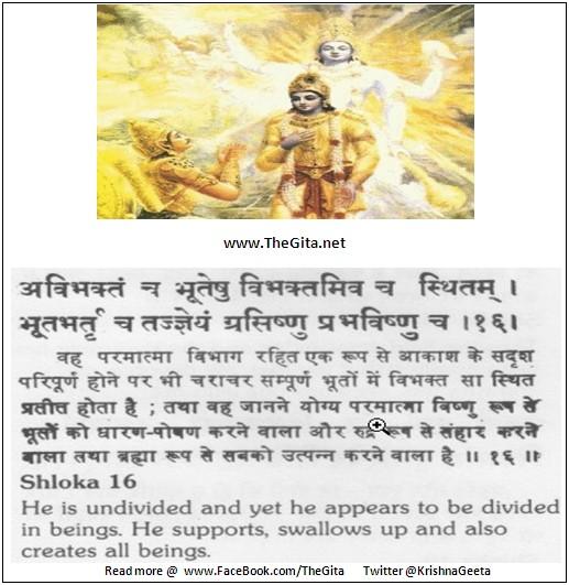 Bhagwad Geeta 13-16- TheGita.net