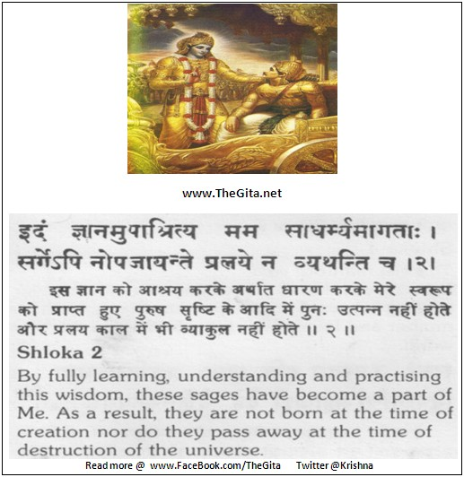 The Gita – Chapter 14 – Shloka 02