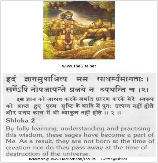 Bhagwad Geeta 14-02- TheGita.net