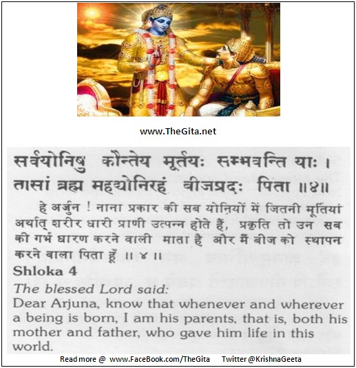 The Gita – Chapter 14 – Shloka 04