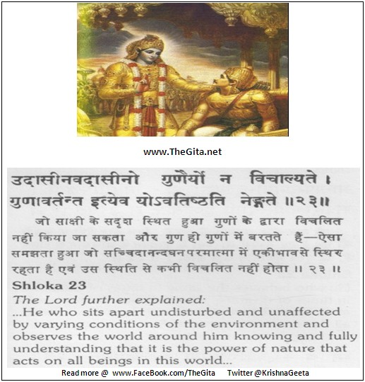 The Gita – Chapter 14 – Shloka 23