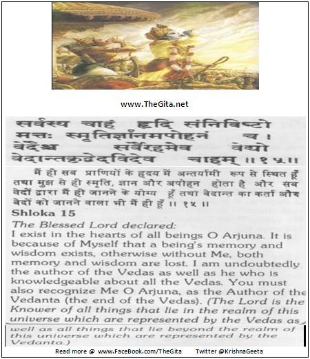 Bhagwad Geeta 15-15- TheGita.net