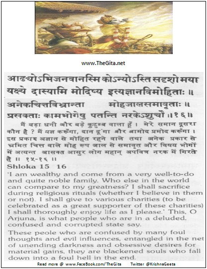 Bhagwad Geeta 16-15-16- TheGita.net