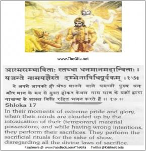 Bhagwad Geeta 16-17- TheGita.net