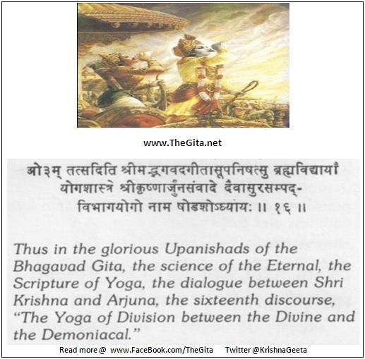 Bhagwad Geeta 16-Complete- TheGita.net