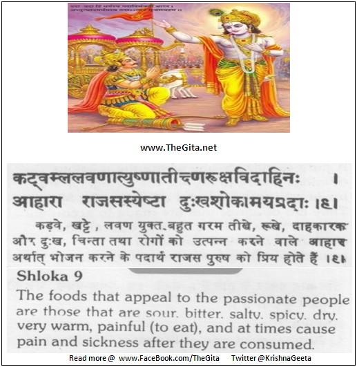 The Gita – Chapter 17 – Shloka 09