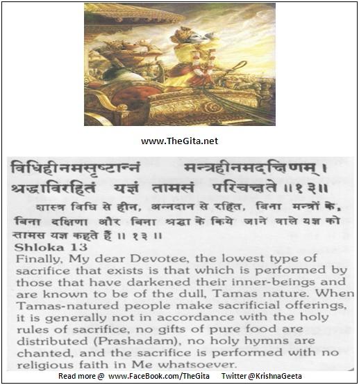 Bhagwad Geeta 17-13- TheGita.net