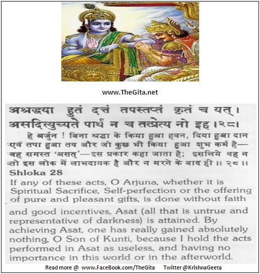 Bhagwad Geeta 17-28- TheGita.net