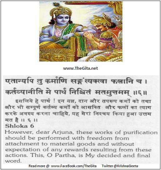 Bhagwad Geeta 18-06- TheGita.net