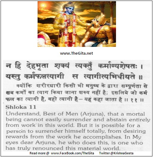 The Gita – Chapter 18 – Shloka 11