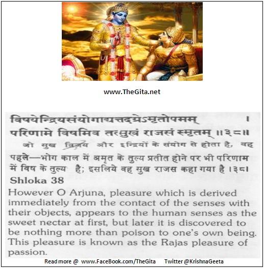 Bhagwad Geeta 18-38- TheGita.net
