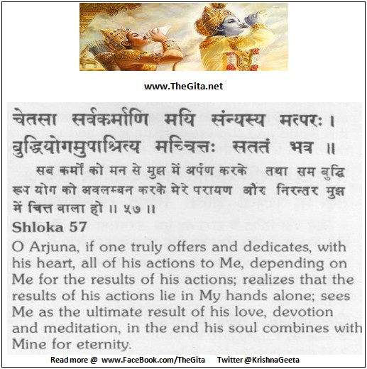 The Gita – Chapter 18 – Shloka 57