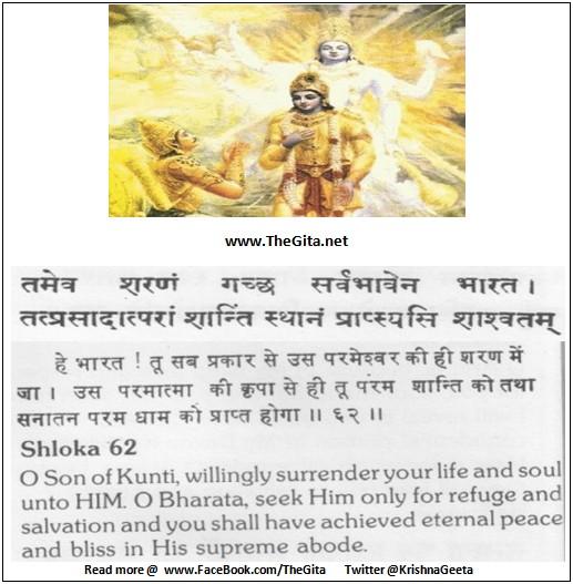 The Gita – Chapter 18 – Shloka 62