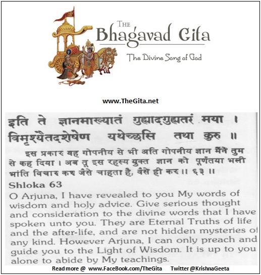The Gita – Chapter 18 – Shloka 63