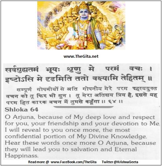 Bhagwad Geeta 18-64- TheGita.net